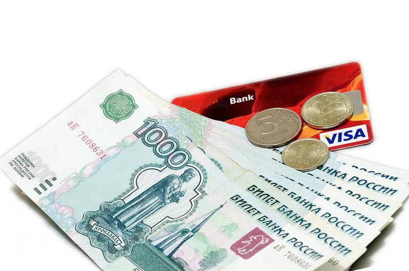 Выбор тарифного плана и оплата счета-оферты