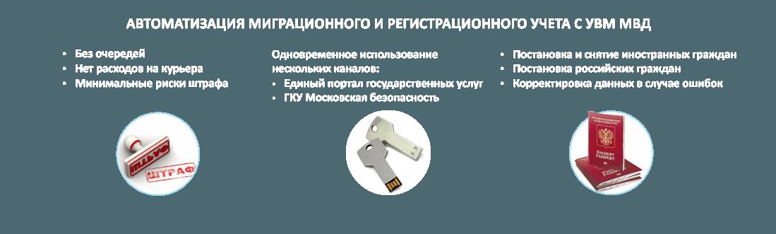 SKALA_EPGU_Slider1_1