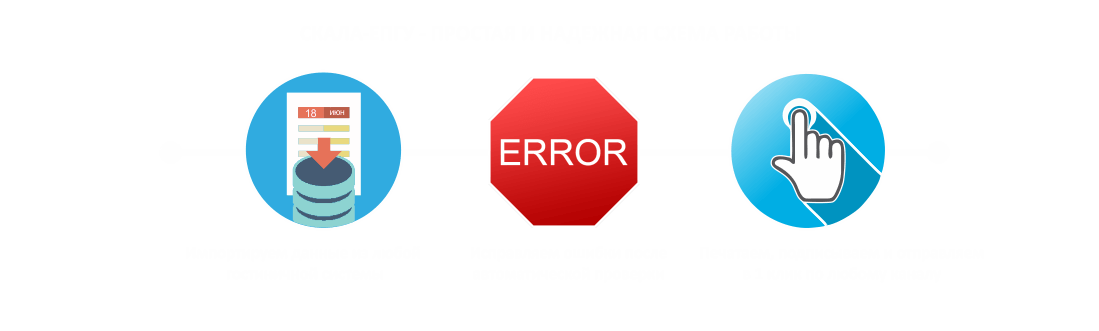 SKALA_EPGU_Slider1_3