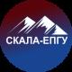 cropped-логотип-скала-епгу-192x192