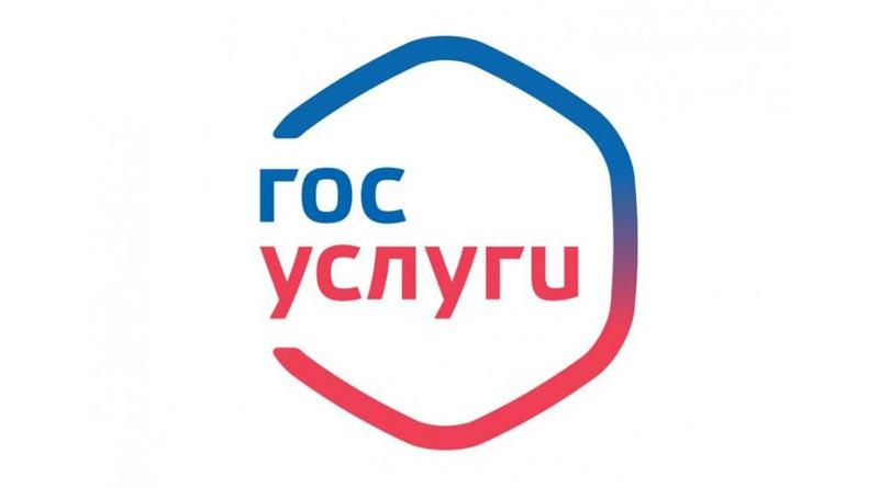 Заключение соглашения с МВД и личный кабинет на «гос услугах»